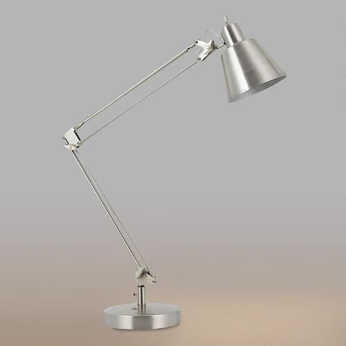 Brushed Steel Larsen Metal Task Lamp