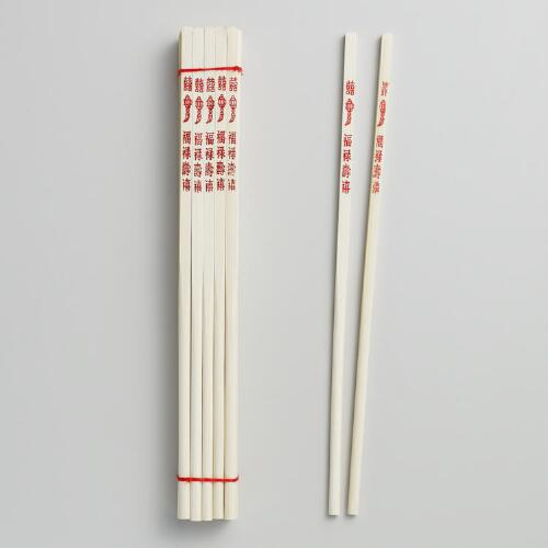 10-Pack Wooden Chopsticks, Set of 2