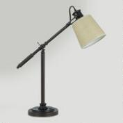 Adan Desk Lamp