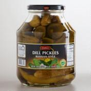 ZerGut Kosher Dill Pickles