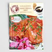 Hawaiian Pride Shoyu Chicken Sauce, Set of 6