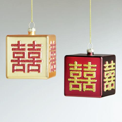Glass Double Happiness Cube Ornaments, Set of 2