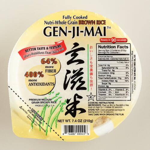 Gen-Ji-Mai Microwave Brown Rice
