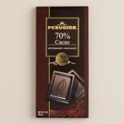 Perugina Bittersweet Chocolate Bar