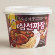 Wang Black Bean Noodle Bowl, Set of 6