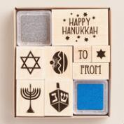 Hanukkah Stamp Set, Set of 8