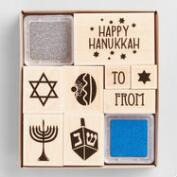 Hanukkah Stamp Set of 16
