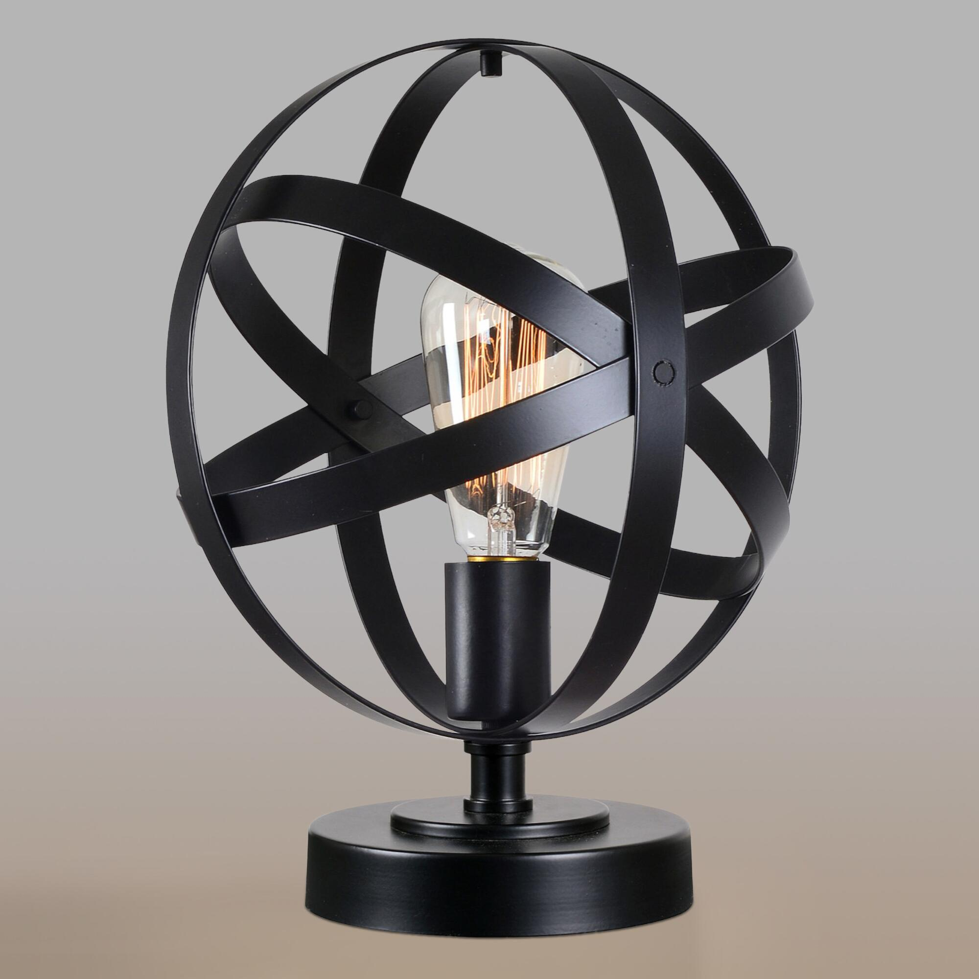 Black Metal Orb Table Lamp