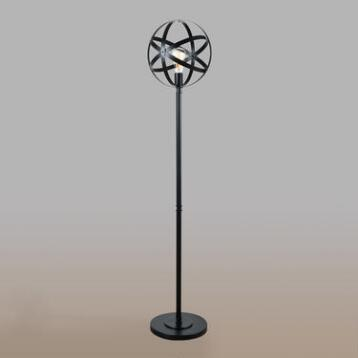 Black Metal Orb Floor Lamp