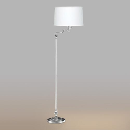Brushed Steel Swing Arm Floor Lamp