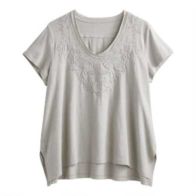 Gray Floral Embroidered Lounge Top