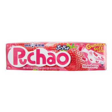 Puchao Strawberry Gummy Candy Stick Set Of 10