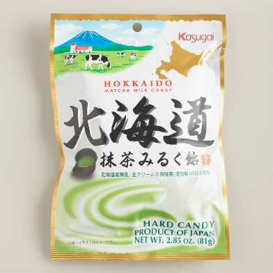 Kasugai Matcha Milk Hard Candy