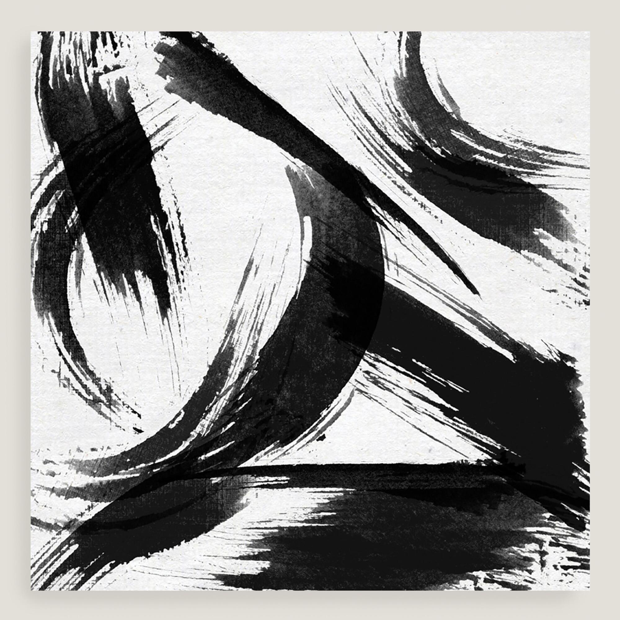 Black and White Abstract Canvas Wall Art   World Market