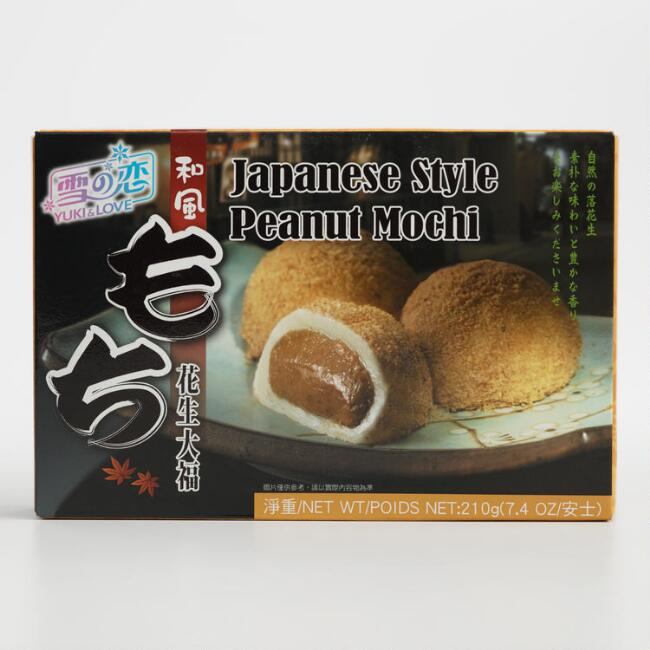 Peanut Japanese Mochi Box