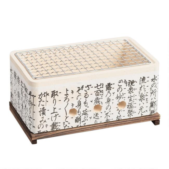 Yakitori Ceramic Charcoal Barbecue Grill