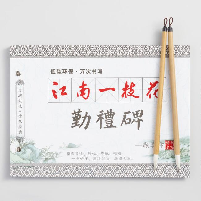 Calligraphy Brushes and Reusable Water Paper Practice Book
