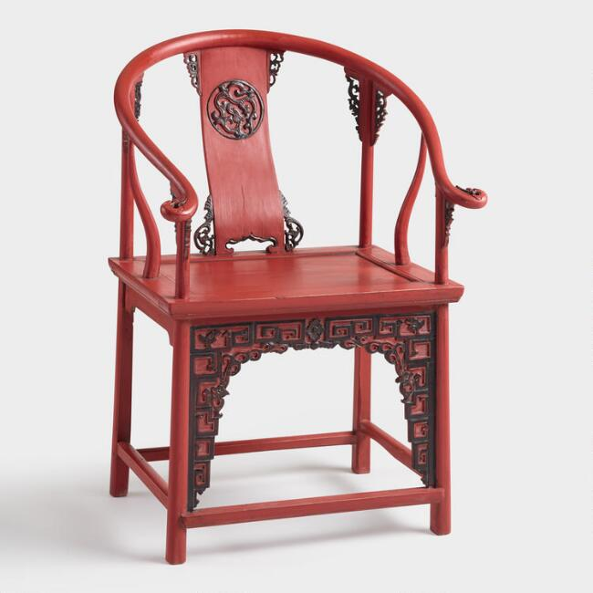 Red Wood Ming Chair
