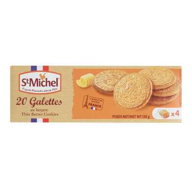 St Michel Galettes Butter Cookies Set of 12
