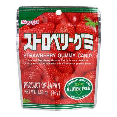 Kasugai Strawberry Gummy Candy Snack Size Set of 12