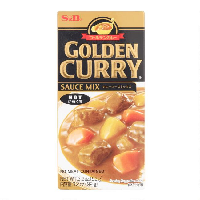 S&B Hot Golden Curry Sauce Mix Set of 2