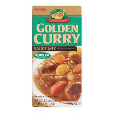S&B Medium Hot Golden Curry Sauce Mix Set of 2