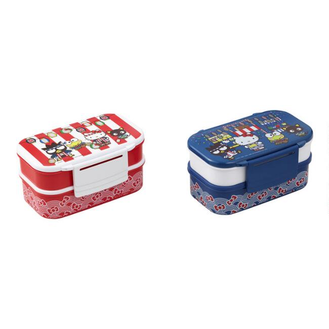 Hello Kitty Omatsuri Bento Boxes Set Of 2