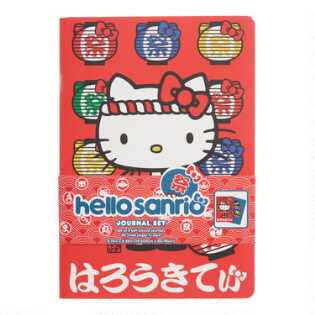 Hello Kitty Omatsuri Journals Set of 2