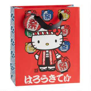 Small Hello Kitty Omatsuri Gift Bags Set of 2