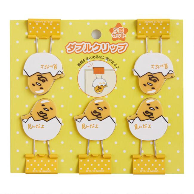 Gudetama Binder Clips 5 Pack