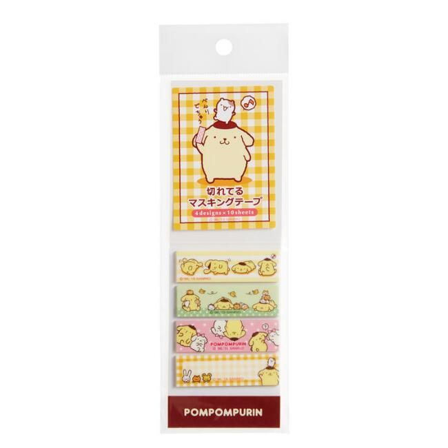 Pompompurin Sticky Page Flags