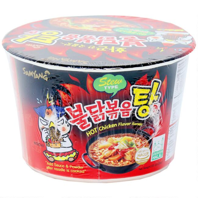 Samyang Hot Chicken Ramen Stew Bowl