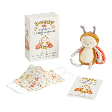 Bunnies by the Bay Buggy the Germinator and Mask Set