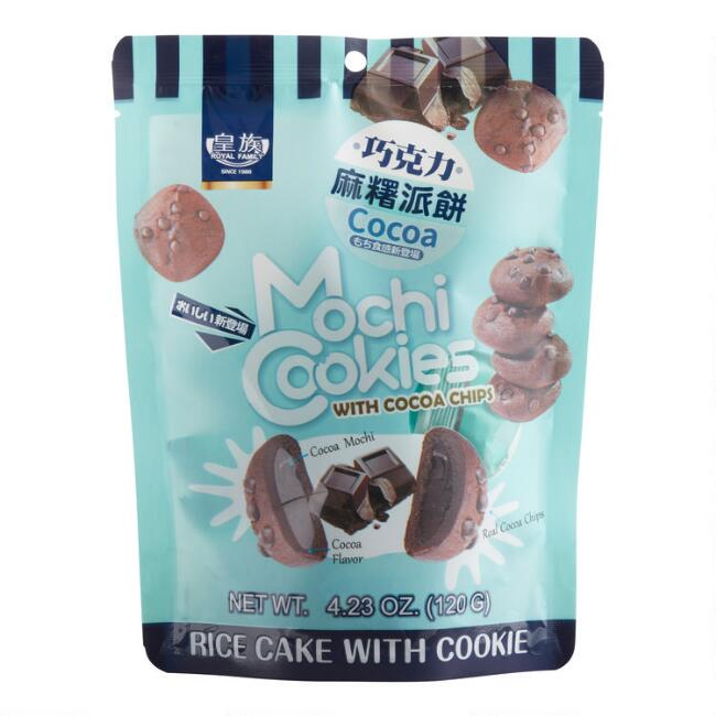 Royal Family Cocoa Mochi Cookies